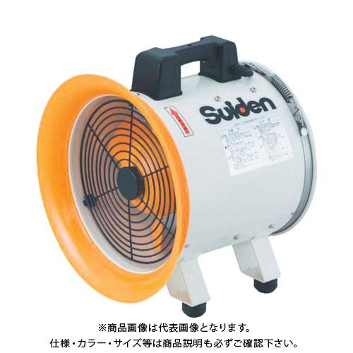スイデン 送風機(軸流ファンブロワ)ハネ300mm 単相100V SJF-300RS-1