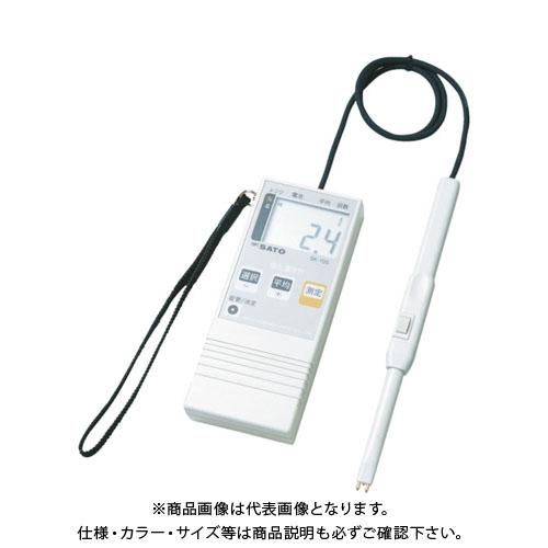 佐藤 塩分濃度計(SK-10S) SK-10S