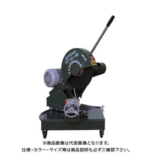 【運賃見積り】【直送品】 昭和 角度切り高速切断機455ミリ SK-4R-5.5KW