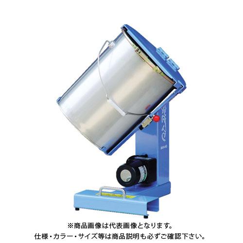 【運賃見積り】【直送品】 ミスギ 混合・攪拌機「まぜまぜマン」 安全カバーなし(後付不可) 定格1.04A SKH-40P