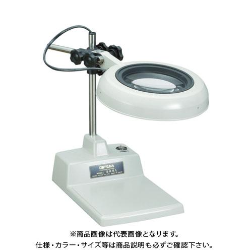オーツカ 光学 LED照明拡大鏡 SKKL-B型 2倍 SKKL-BX2