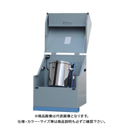 【運賃見積り】【直送品】ミスギ 混合・攪拌機「まぜまぜマン」 安全カバー付 SKB-50TC