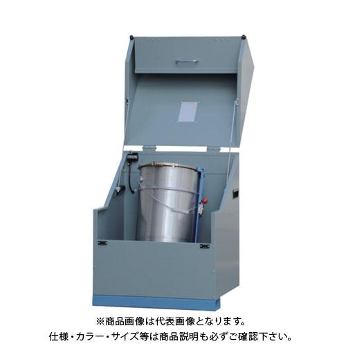 【運賃見積り】【直送品】ミスギ 混合・攪拌機「まぜまぜマン」 安全カバー付ルブリケータ付 SKB-50TP-L