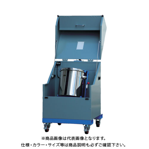 【運賃見積り】【直送品】 ミスギ 混合・攪拌機「まぜまぜマン」 安全カバー付キャスター付 定格1.04A SKH-40CA-K