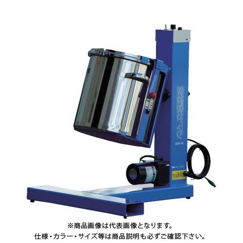 【運賃見積り】【直送品】ミスギ 混合・攪拌機「まぜまぜマン」 安全カバーなし(後付可) 定格1.04A SKH-40CX