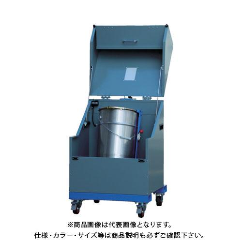 【運賃見積り】【直送品】ミスギ 混合・攪拌機「まぜまぜマン」 安全カバー付キャスター付 定格1.04A SKH-40PA-K