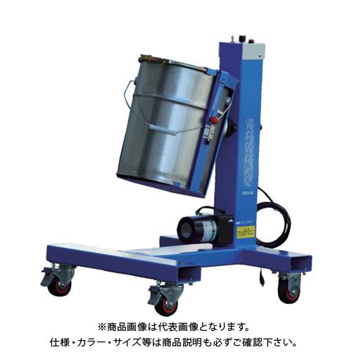 【運賃見積り】【直送品】ミスギ 混合・攪拌機「まぜまぜマン」 安全カバーなし(後付可)キャスター付 定格1.04A SKH-40PX-K
