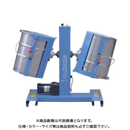 【運賃見積り】【直送品】ミスギ 混合・攪拌機「まぜまぜマン」 安全カバーなし(後付不可) 定格2.1A SKH-90PP