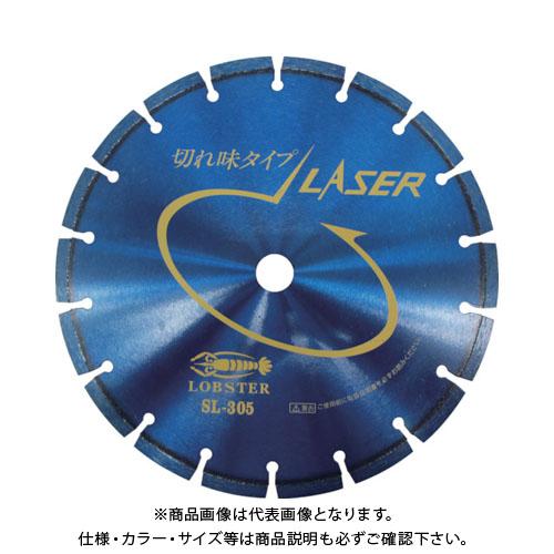エビ ダイヤモンドホイール レーザー(乾式) 304mm 穴径25.4mm SL30525.4