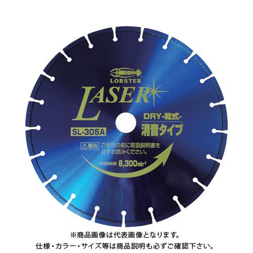 エビ ダイヤモンドホイール NEWレザー(乾式) 355mm SL355A30.5