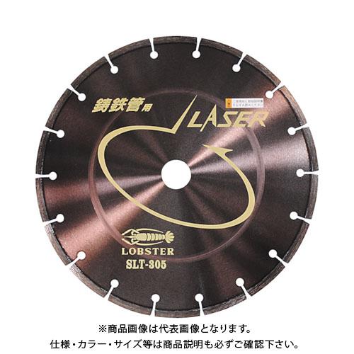 エビ ダイヤモンドホイール レーザー(乾式)鋳鉄管用 355mm SLT355
