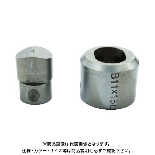 育良 コードレスパンチャー替刃 IS-MP15L・15LE用(51722) SL10X15B
