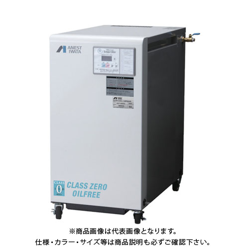 【直送品】アネスト岩田 オイルフリーコンプレッサD内蔵0.75KW SLP-07EEDM6