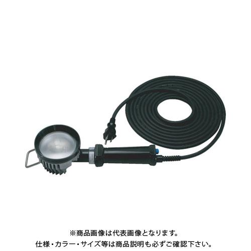saga 20WLED高光度ライト高演色タイプRa:95 SL-LED20W-FL-RA