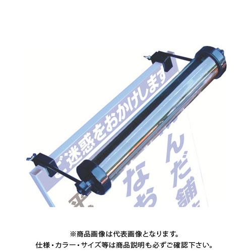 キタムラ ソーラー式LED看板照明 SLKS-1-B