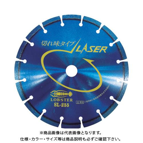 エビ ダイヤモンドホイール レーザー(乾式) 258mm 穴径25.4mm SL255-25.4
