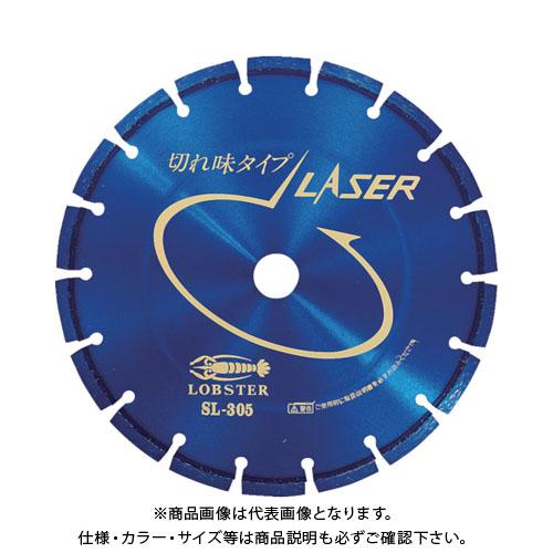 エビ ダイヤモンドホイール レーザー(乾式) 304mm 穴径30.5mm SL305-30.5