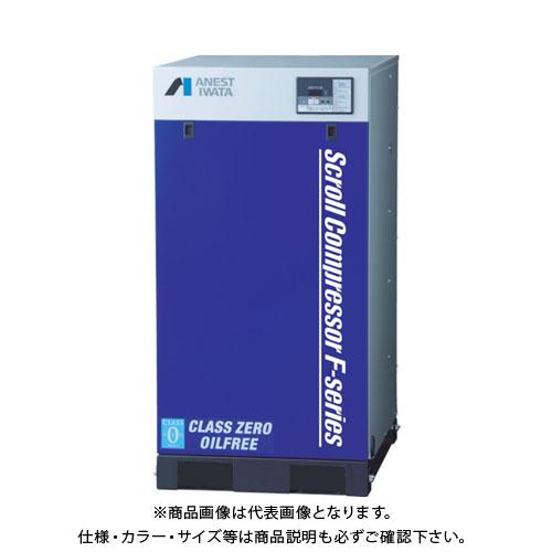 【直送品】アネスト岩田 オイルフリースクロールコンプレッサ 7.5kw 60Hz SLP-75FDM6