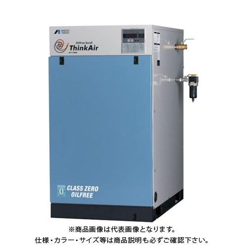 【直送品】 アネスト岩田 オイルフリースクロールコンプレッサ SLP-75EFDM6