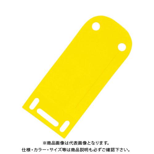 パンドウイット ラベルホルダー 黄 (25個入) SLCT-YL