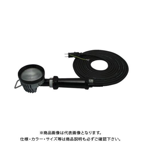 saga 20W高演色調光機能付 SL-LED20D-FL-RA