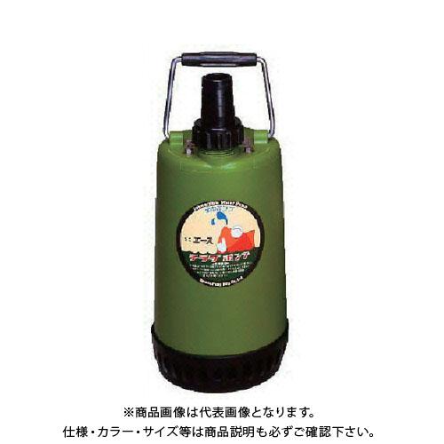 寺田 ファミリー水中ポンプ 50Hz SP-150B 50HZ
