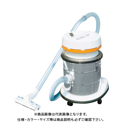 【運賃見積り】【直送品】スイデン 微粉塵専用掃除機(パウダー専用クリーナー)100V30kp SOV-S110P