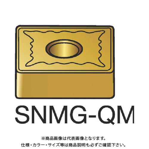 サンドビック T-Max P 旋削用ネガ・チップ 1115 10個 SNMG 12 04 12-QM:1115