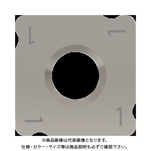 富士元 リャンメンカットR、ミニR、ハンチャンマンR用チップ ZA20N 12個 SNEQ090308-1RY:ZA20N