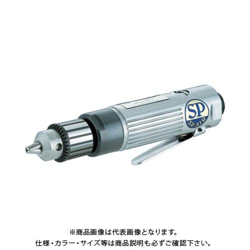 SP ストレートエアードリル10mm SP-1523D