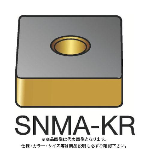 サンドビック T-Max P 旋削用ネガ・チップ 3210 10個 SNMA 12 04 16-KR:3210