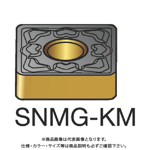 サンドビック T-Max P 旋削用ネガ・チップ 3210 10個 SNMG 12 04 08-KM:3210