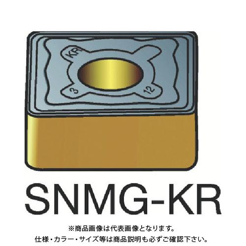 サンドビック T-Max P 旋削用ネガ・チップ 3210 10個 SNMG 12 04 12-KR:3210