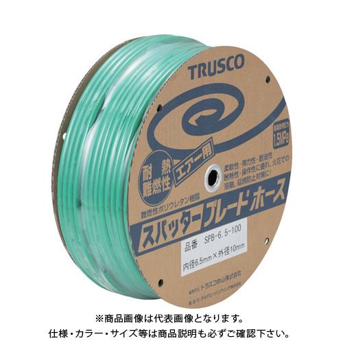TRUSCO スパッタブレードチューブ 6.5X10mm 100m ドラム巻 SPB-6.5-100