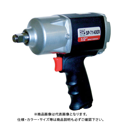 SP 軽量インパクトレンチ12.7mm角 SP-7140