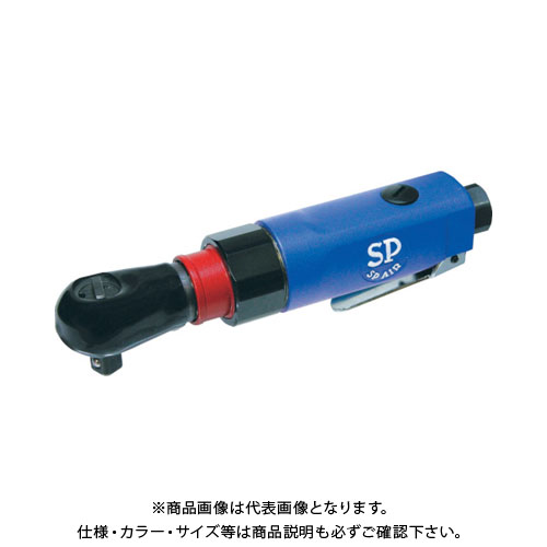 SP 首振りエアーラチェットレンチ9.5mm角 SP-1772