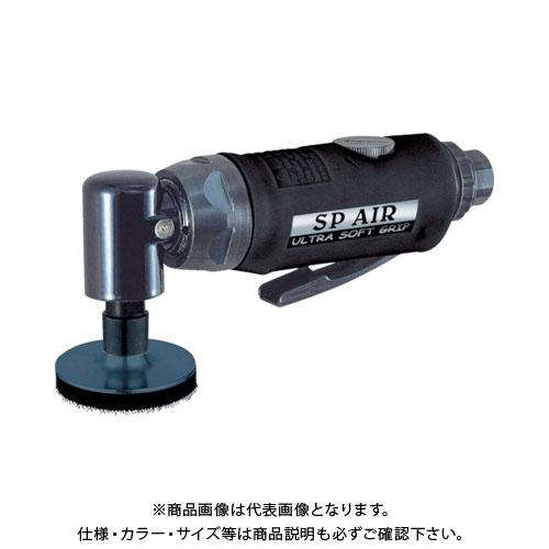 SP ミニサンダー50mmφ SP-7201G