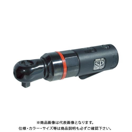 【6月5日限定!Wエントリーでポイント14倍!】SP ミニラチェパクト9.5mm角 SP-7722A