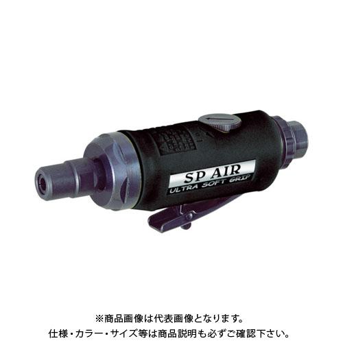 SP ダイグラインダー SP-7200