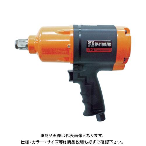 【運賃見積り】【直送品】SP 軽量インパクトレンチ19mm角 SP-7150A-V8