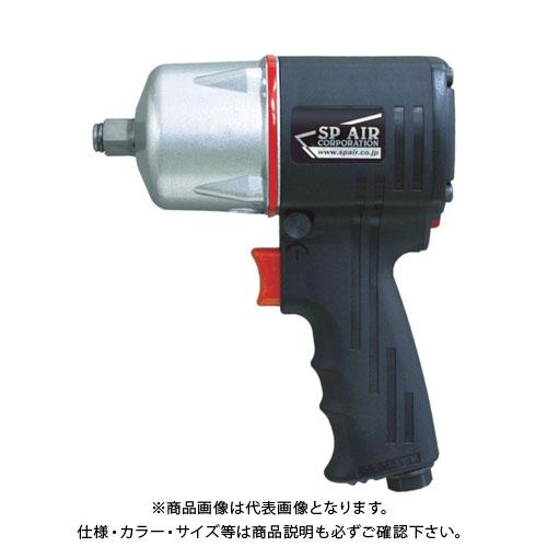 SP 超軽量インパクトレンチ12.7mm角 SP-7144A