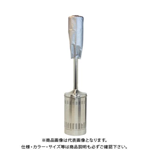【運賃見積り】【直送品】 SILKROOM パラソルカバーB(バーナー部用) SPH-C1000-B