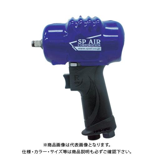 SP 超軽量インパクトレンチ9.5mm角 SP-7146EXS