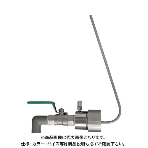 アクアシステム ペール缶用SUS製コック (油・オイル)50mmタイプ SP-50P