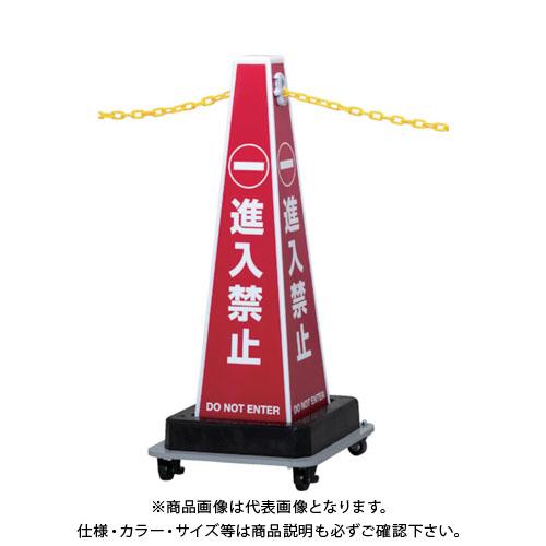 【運賃見積り】【直送品】Reelex 軽量プラスチックチェーン内蔵 サインプラチェーン SPC-W610B