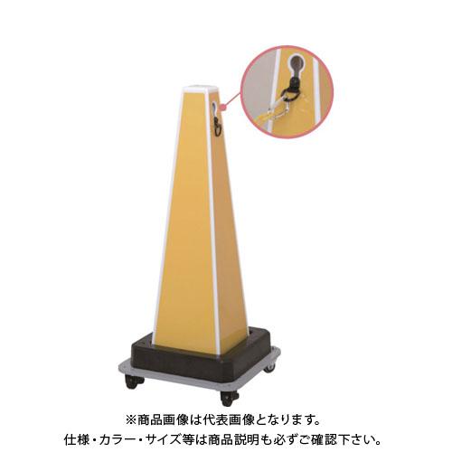 【運賃見積り】【直送品】Reelex サインプラチェーンキャッチ SPC-CY