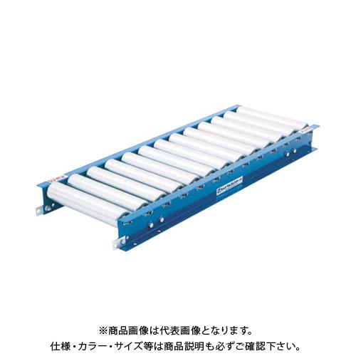 【直送品】 セントラル スチールローラSRA5712型 300W×200P×2000L SRA5712-302020