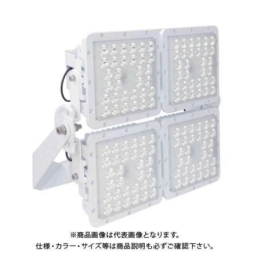 【直送品】T-NET SQ4000 投光器型 昼白色 SQ4000N-FA4580-BM