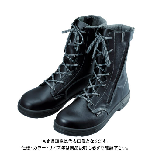 シモン 安全靴 長編上靴 SS33C付 23.5cm SS33C-23.5