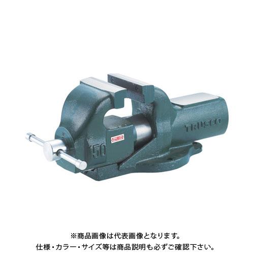 TRUSCO アプライトバイス(強力型) 口幅128mm SRV-125